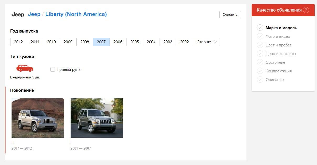 Как купить автомобиль на Авито?